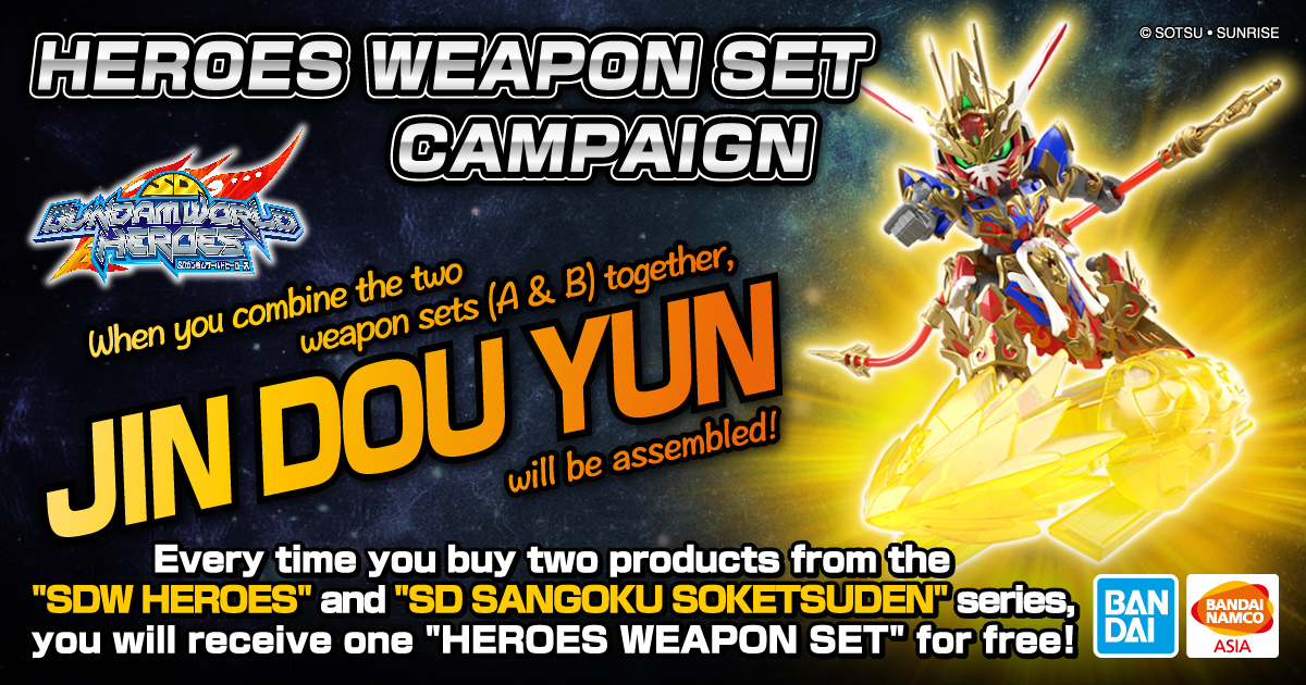 HEROES WEAPON SET CAMPAIGN