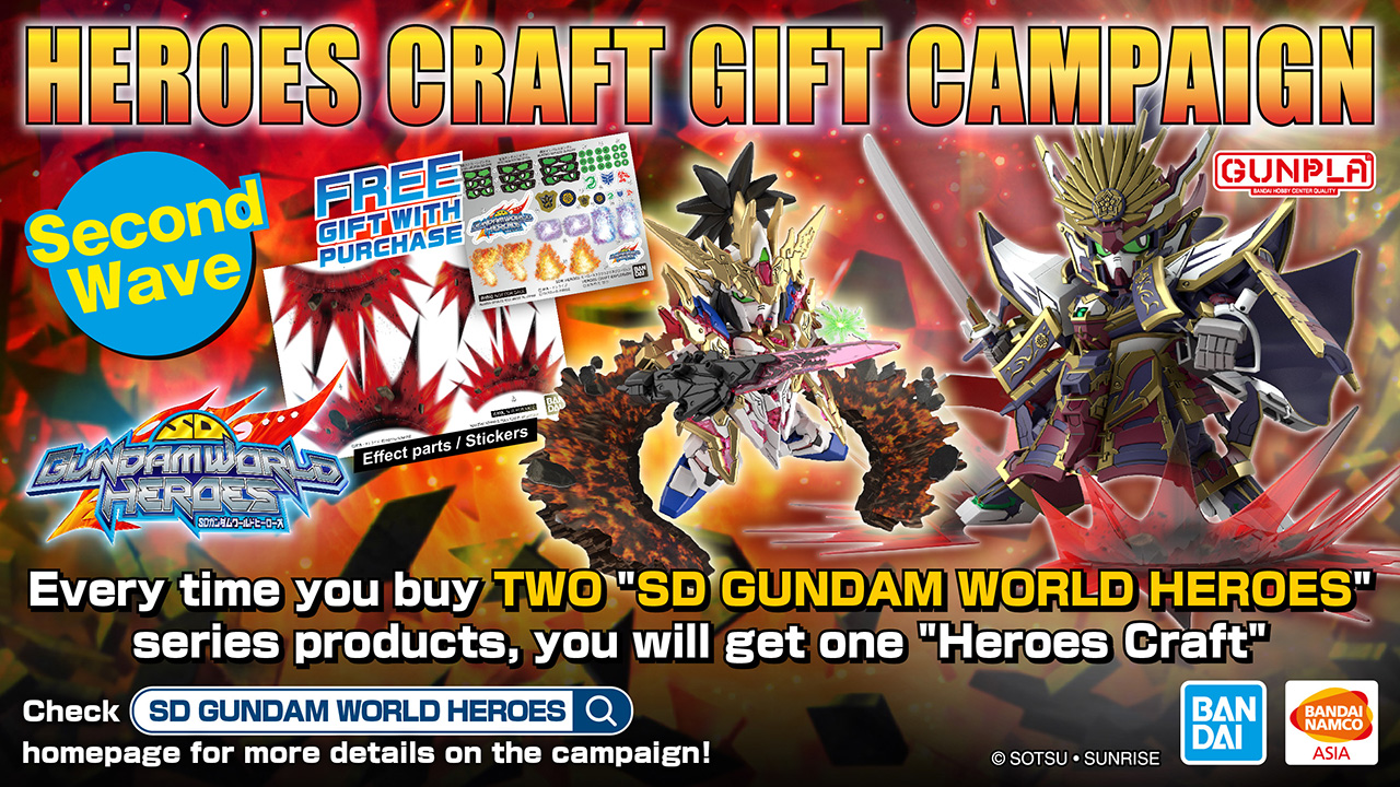 The SECOND WAVE of HEROES CRAFT GIFT CAMPAIGN is coming soon!